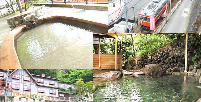 箱根湯本温泉 かっぱ天国 箱根湯本駅から近い日帰り露天風呂