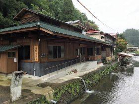 万願寺温泉