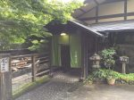 黒川温泉「旅館湯本荘」