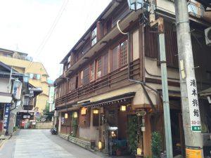 渋温泉・松屋