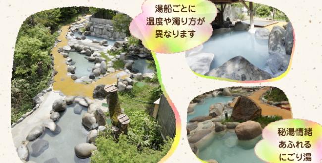 平湯温泉 平湯の森